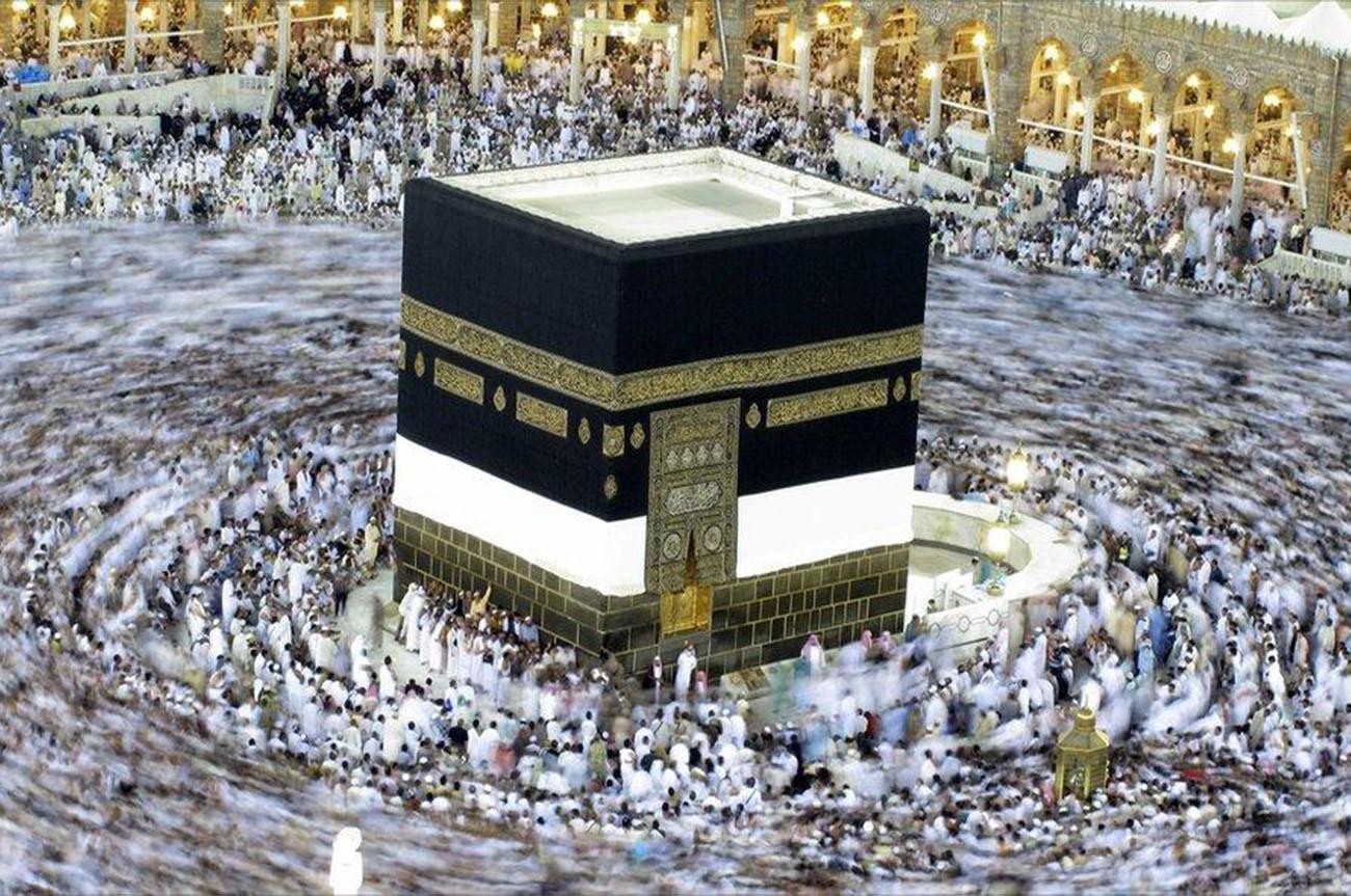 พิธีกรรมการไถ่บาปของศาสนาอิสลาม